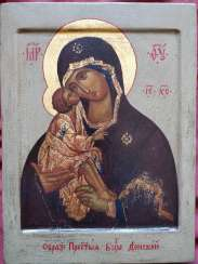Donskay Mother of God ,Holy Virgin Mary