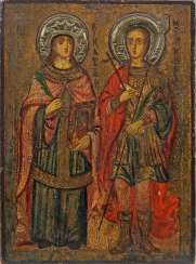 Icon with two saints