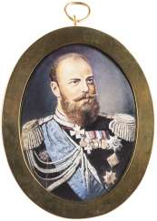 MINIATURE WITH THE PORTRAIT OF ALEXANDER III. OF RUSSIA WITH VERMEIL MOUNT
