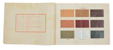 Thonet, original sales catalogue, undated (circa 1910) with colour patterns