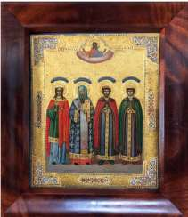 "Icon ""the Selected saints""."