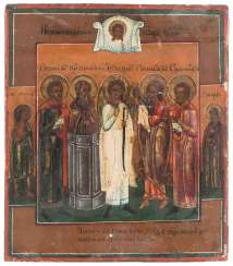 Small icon of saints