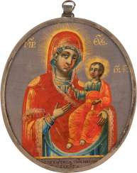 DOUBLE PUS-ICON-PENDANT WITH THE HOLY MOTHER OF GOD IWERSKAJA AND THE ST. GEORGE THE DRAGON SLAYER