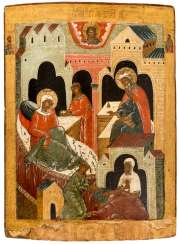 The Museum's icon of the birth of St. John the Baptist