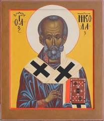 Icon Nicholas the Wonderworker (the Icon of Nicholas the Wonderworker)