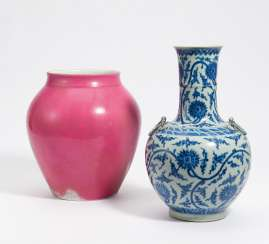 Bulbous Vase with Lotus
