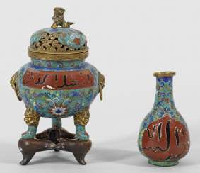 Cloisonné incense burner and Vase with Islamic inscriptions