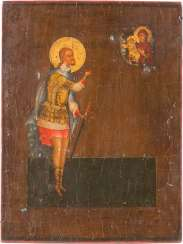 A SMALL ICON WITH THE HOLY NIKETAS