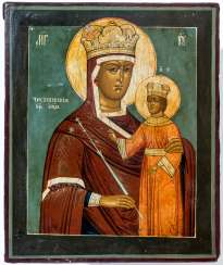 Icon of the mother of God of częstochowa