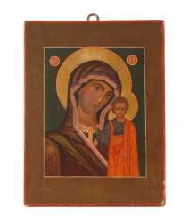 Icon with Mary and child.
