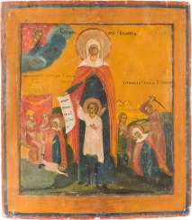 ICON WITH THE SAINT JULITTA WITH HER SON KIRIK, AND SCENES OF THEIR MARTYRDOM