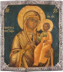 SMALL ICON OF THE MOTHER OF GOD IWERSKAJA WITH SILVER BASMA
