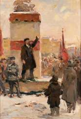 EWSEJ ISAAKOWITSCH RESCHIN 1916 Kogon (New Bukhara) - 1978 Moscow 'Lenin at the opening of the Marx-Engels monument' Oil on cardboard. 67 cm x 46