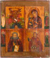 LARGE-FORMAT, FOUR FIELDS ICON WITH THE ARCHANGEL MICHAEL, THE THREE-HANDED MOTHER OF GOD AND HOLY
