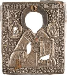 SILVER OKLAD ICON WITH ST. NICHOLAS OF MYRA