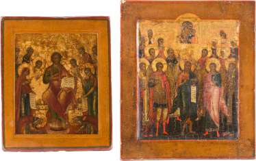 TWO ICONS: THE EXTENDED DEESIS AND THE PATRONAL ICON OF THE MOTHER OF GOD OF KAZAN