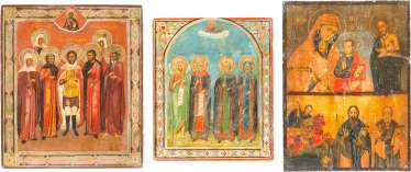 THREE ICONS WITH SELECTED SAINTS
