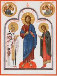 The Saviour with saints