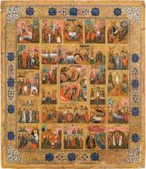 EXTENDED HOLIDAY ICON WITH THE PASSION OF THE CHRIST, AND 16 HIGH STRENGTH OF THE ORTHODOX CHURCH YEAR