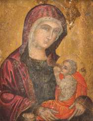 A SMALL ICON WITH THE VIRGIN (GALAKTOTROPHOUSA)