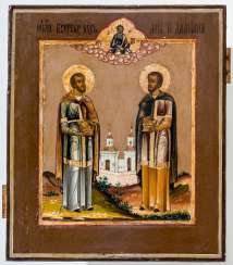 Icon of the Holy doctor cartridge Cosmas and Damian