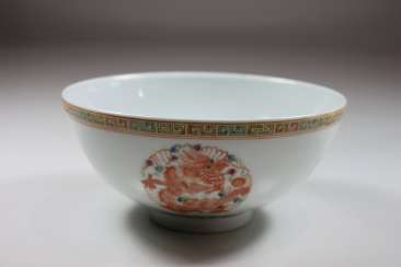 Small Bowl, China, 19th Century. Century