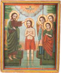 A BIG ICON WITH THE BAPTISM OF CHRIST