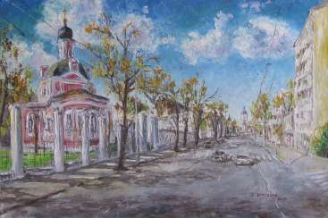 B. Ordynka. The Church of St. Vic. Catherine the great Martyr Church
