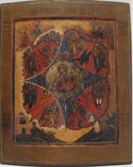 The icon of the burning Bush early 19th century