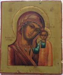 "Icon ""Kazan Mother Of God."" Mstera, XIX century.( without restoration)"