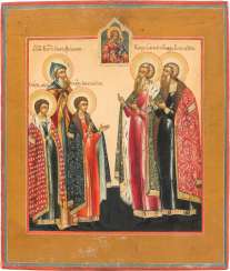 ICON WITH THE FIVE PRINCES OF YAROSLAVL