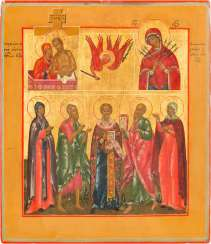 THE MORE FIELDS ICON WITH TWO MERCY PICTURES OF THE MOTHER OF GOD AND FIVE SELECTED SAINTS