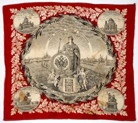 Cloth to commemorate the coronation ceremony of Tsar Nicholas II.