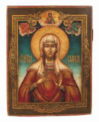 ICON, CENTRAL RUSSIA, Eighteenth-Nineteenth CENTURY