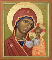 Icon of the Kazanskaya Mother of God (Theotokos of Kazan)