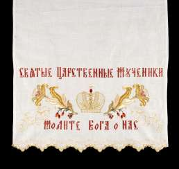 EMBROIDERED CLOTH, WITH THE IMPERIAL CROWN