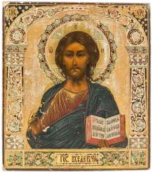 FINE ART NOUVEAU ICON WITH CHRIST PANTOKRATOR Russia