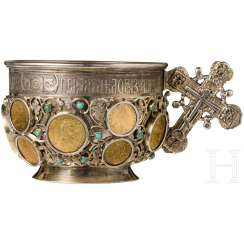 Major Russian coin Cup with 13 rare gold coins from the 18th century. Century, Vienna, dated 1857