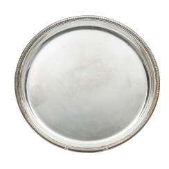 WILKENS & SONS round serving plate has a, 19. Century