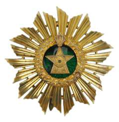 Ethiopia order of the star of Ethiopia; Grand cross star of the special stage.