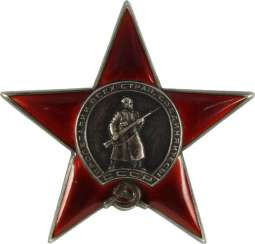 Order of the Red star,