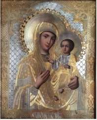 The Icon Of The Smolensk Mother Of God
