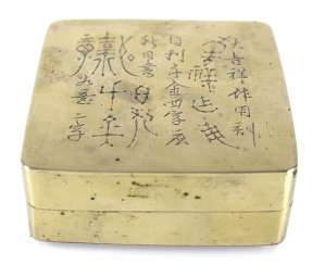 Paktong-lid box with inscription