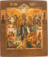 VITA ICON OF ST. JOHN THE PRECURSOR