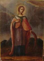 The Holy GreatMartyress Catherine