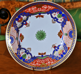 Plate in the Oriental style porcelain