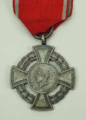 Romania: Military Medal of Valor, 2nd Form, 2nd Class.