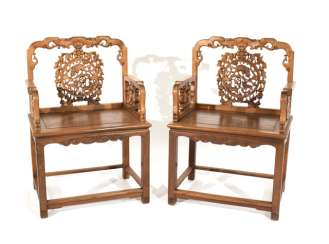 Pair Of Armchairs, Side Chairs, Hard Wood,