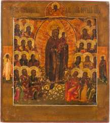 ICON OF THE MOTHER OF GOD 'JOY OF ALL WHO SORROW' WITH SELECTED SAINTS