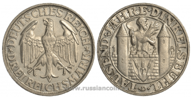 GERMANY 3 MARKS 1928 D